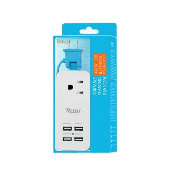 Reiko 4.1 Amp 4 Usb Home Wall Charging Station In Blue USBTC-4A5VBL
