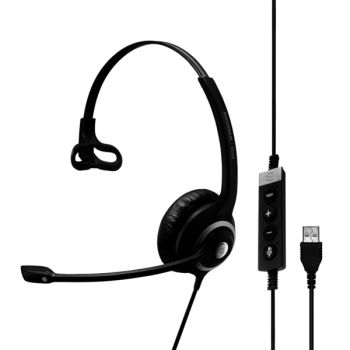Sennheiser Circle SC 230 USB MS II - Mono - USB - Wired - 50 Hz - 18 kHz - Over-the-head - Monaural - Supra-aural - 9.51 ft Cable - Noise Cancelling Microphone - Noise Canceling - Black, Silver